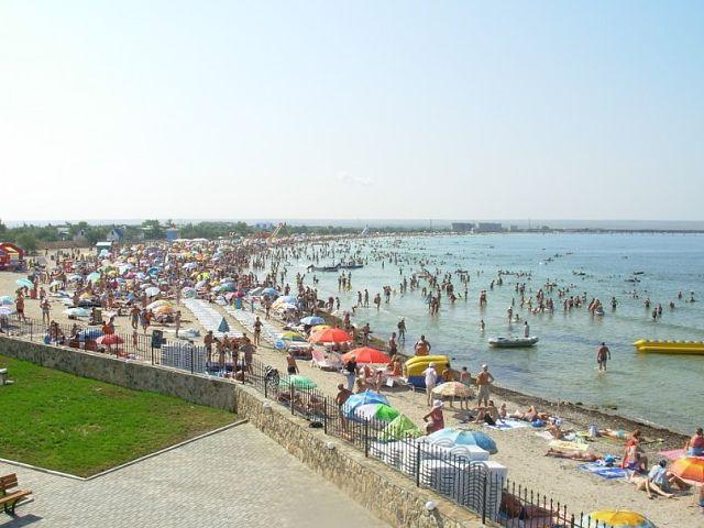 Частные объявления поселок песчаное крым 2009 дать объявление городского